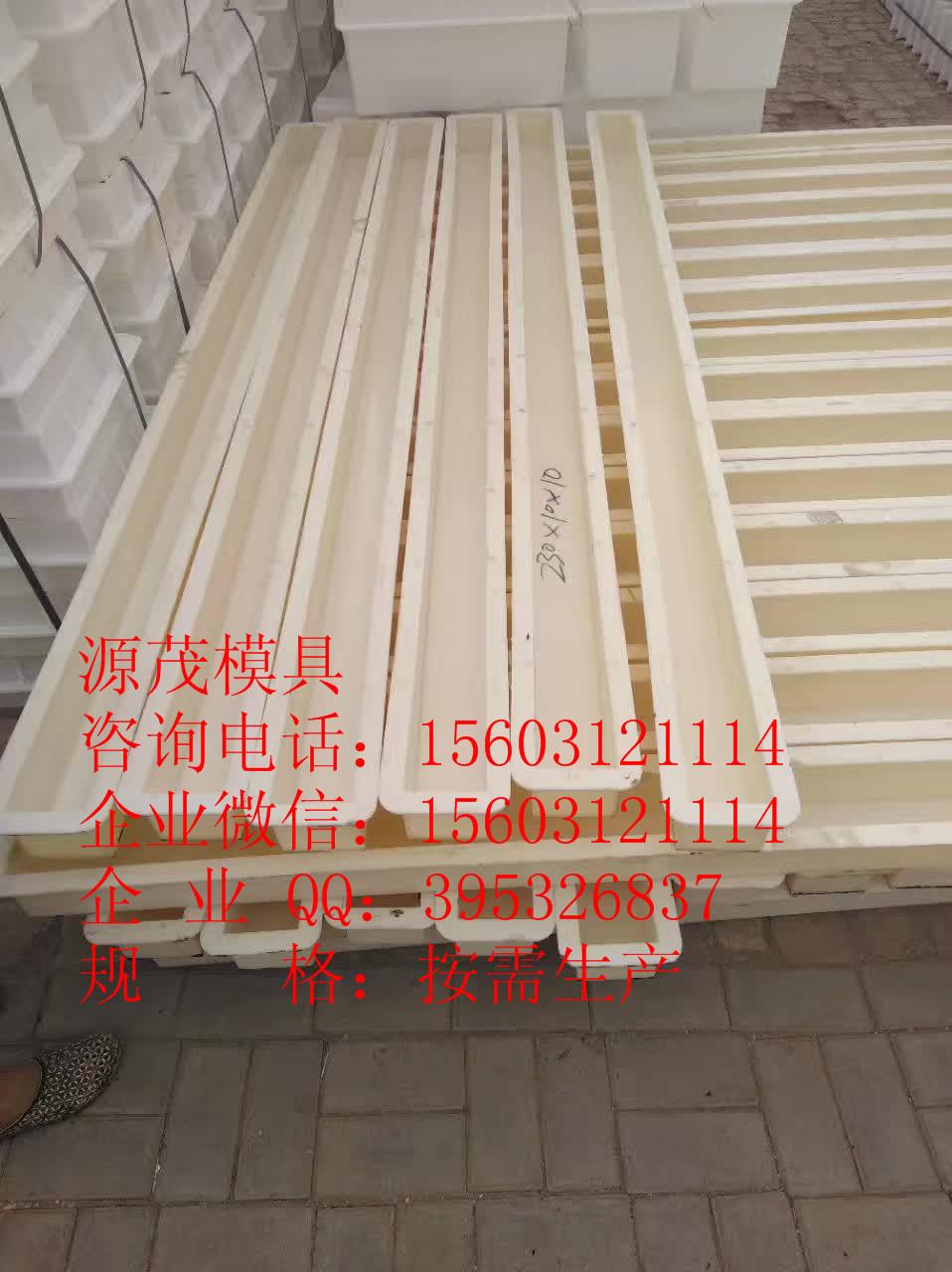立柱模具厂家定制 钢丝网立柱模具 高铁立柱模具 国标 现货发