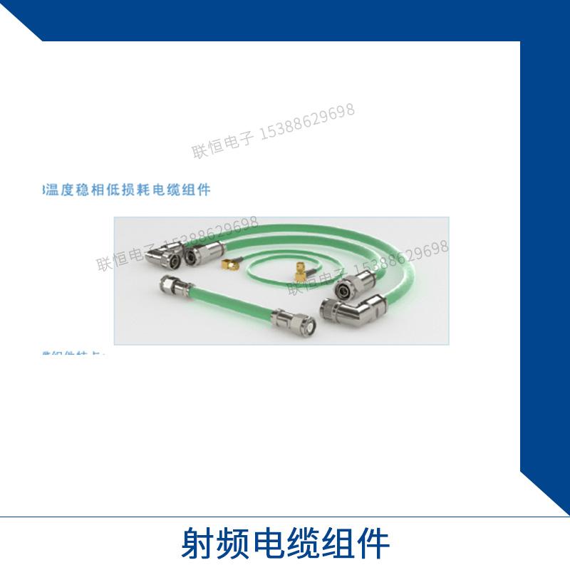电缆组件图片/电缆组件样板图 (2)