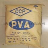 供应台湾长春BP-17