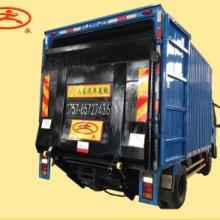 供应广东惠阳卡车升降尾板速装   找佛山三良机械批发