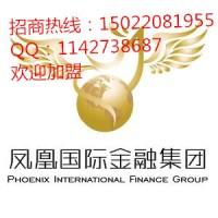 中国大平台招商