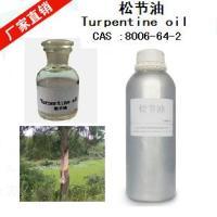 江西松节油