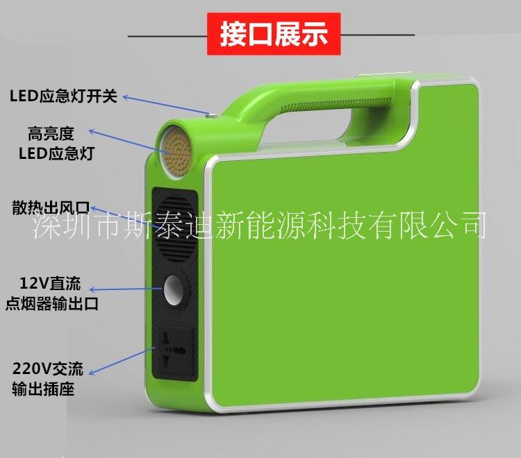 深圳斯泰迪STURDY锂电型UPS不间断电源 220V500W应急备用电源