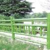 艺观园仿竹护栏图片