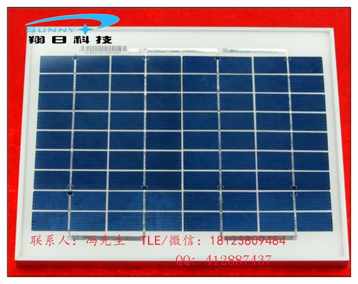 足功率18V10W多晶硅太阳能电池板组件充12V电瓶充电LED灯供电