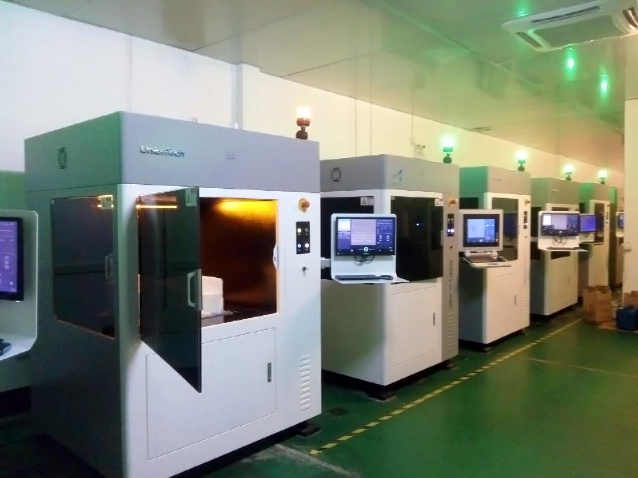 数高3D打印CNC手板