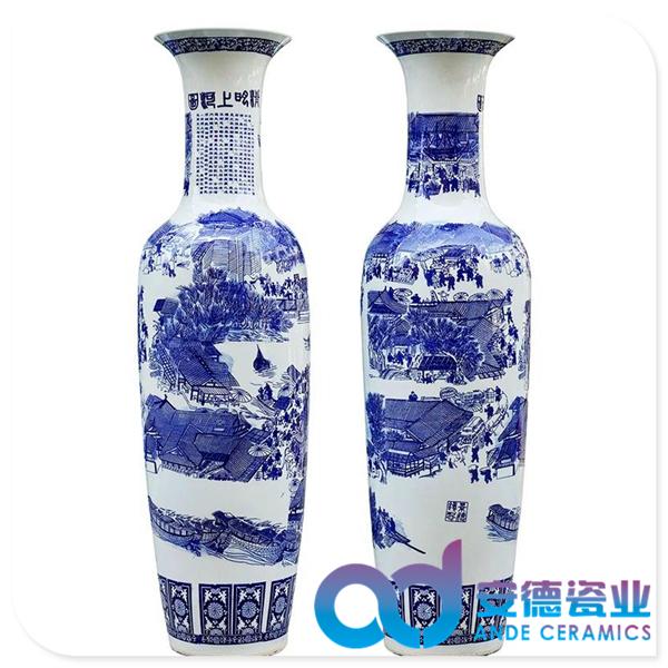 落地陶瓷大花瓶 商务礼品陶瓷大花瓶 庆典活动礼品陶瓷大花瓶