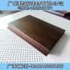 贴实木皮铝单板  铝单板幕墙 三聚胺木皮铝板 厂家直销