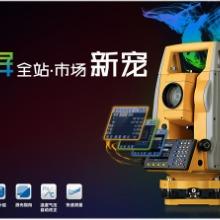 全站仪 广西华测、中海达、GPS、全站仪