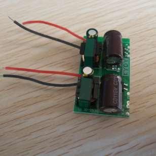宽电压净化灯驱动电源图片