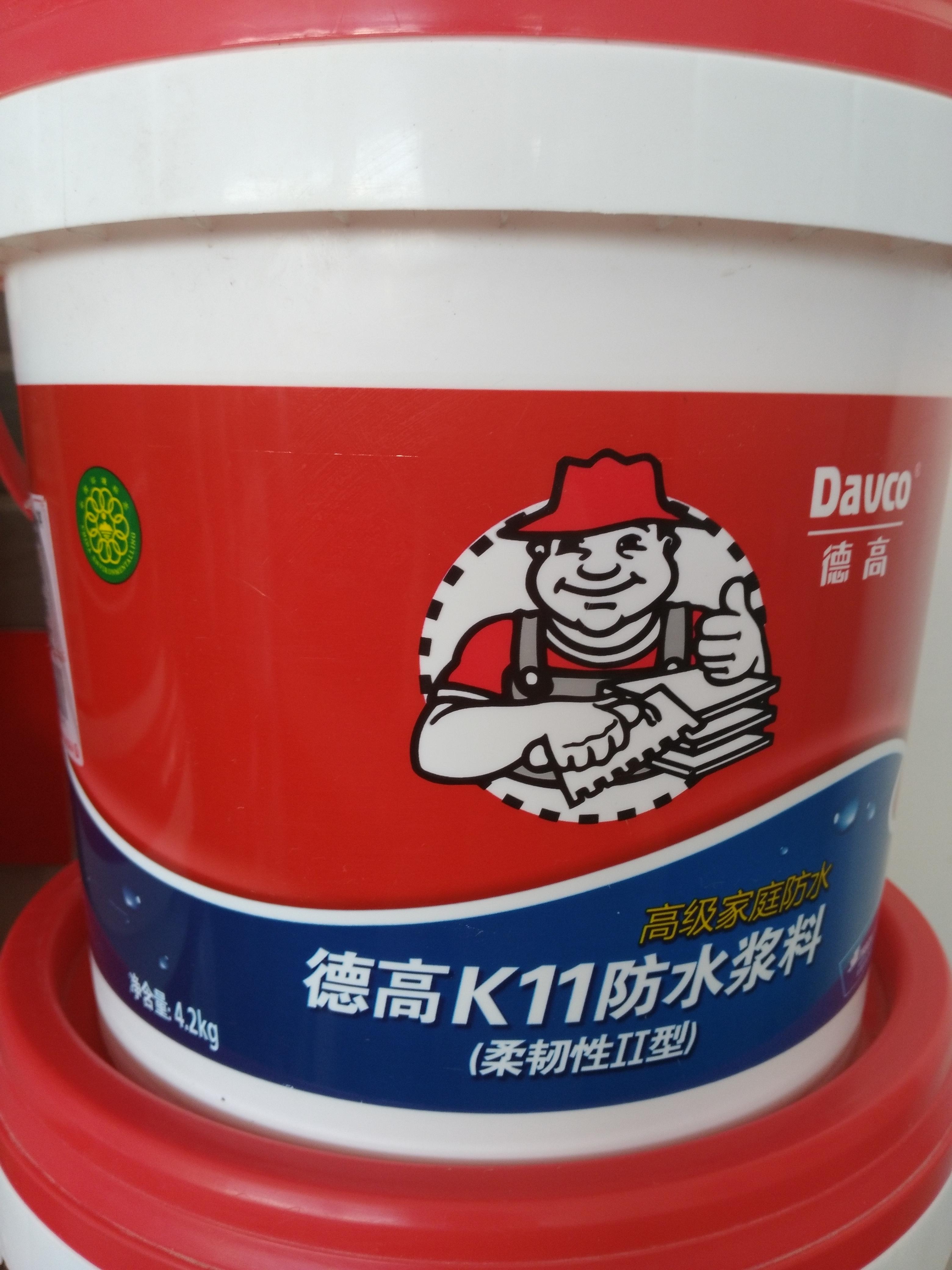 德高K11防水浆料(柔韧2型)4.2公斤