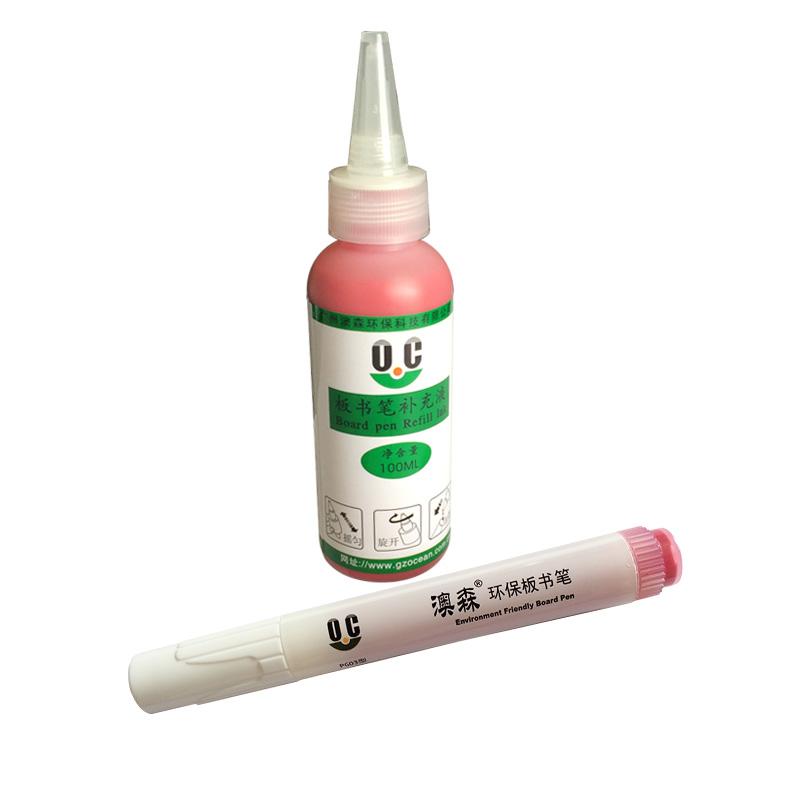 澳森液体粉笔 教学办公环保白板笔,无毒可擦