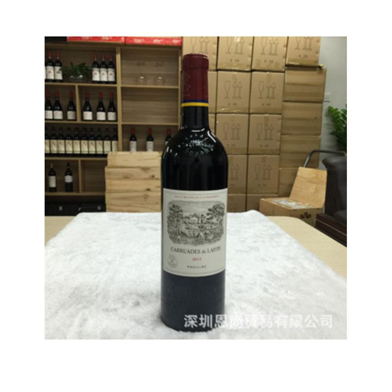 法国一级名庄进口2013原瓶拉菲副牌小拉菲干红葡萄酒