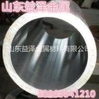 小口径绗磨管 液压缸筒生产厂 薄壁气缸管内径30--300的现货齐全