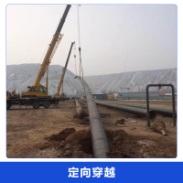 胜越管道工程定向穿越地下管路非开挖铺设定向钻机过道穿越施工