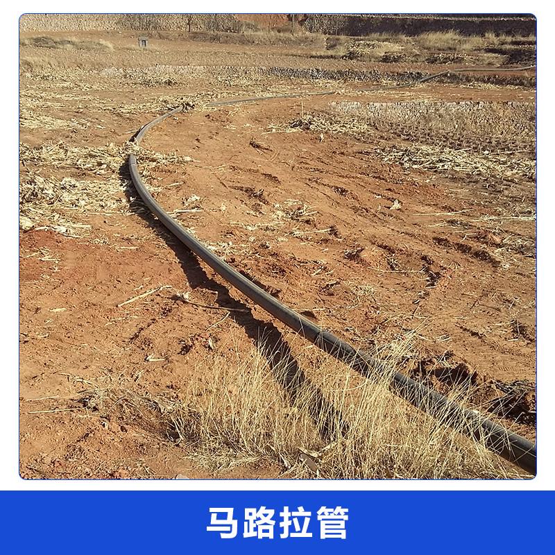 胜越管道工程马路拉管施工管道埋设水平定向穿越非开挖施工