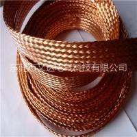 斜纹金属编织套管铜编织线 东莞文达斜纹金属编织套管铜编织线