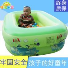 厂家供应儿童游泳池婴幼儿家庭成 人浴缸超大加厚小孩宝宝充气泳池批发