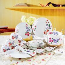 景德镇骨瓷餐具盘子圆形菜盘家用陶瓷餐盘陶瓷餐具批发