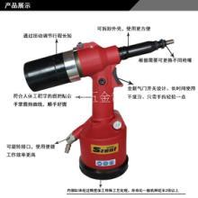 凯仕特五金SWEET9900气动铆螺母工具气动铆螺母工具厂家批发