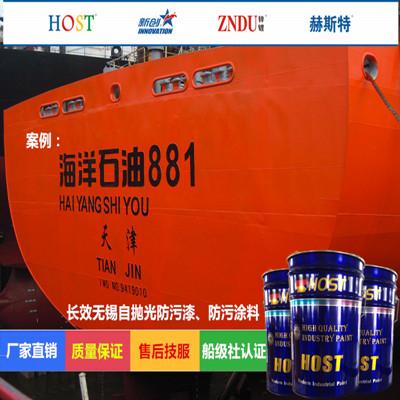 TW 702 水性聚合物防锈漆 武汉赫斯特 专业涂层材料厂家