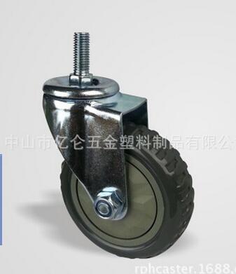 中型螺丝双刹车灰色PVC/TPU车胎纹单轴承脚轮 手推车脚轮