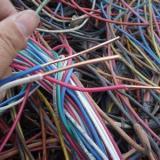 广东回收电线电缆 广东回收废旧物资