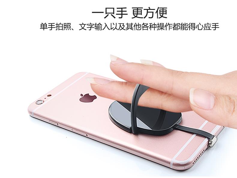 无线充电器多功能手机接收片支架图片/无线充电器多功能手机接收片支架样板图 (4)