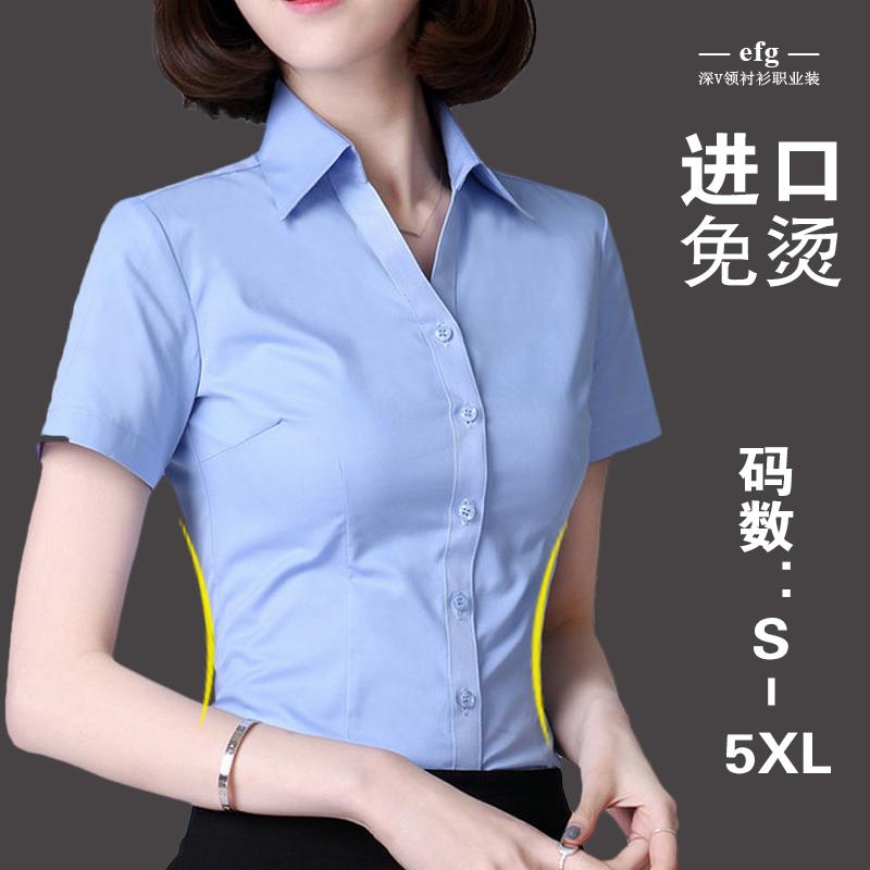 夏季短袖职业衬衫 男女同款衬衣袖职业衬衫 男女同款衬衣