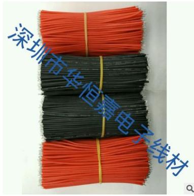硅胶导线3239 30 28 26 24 22 20 18AWG  高压线 上锡线 硅胶导线