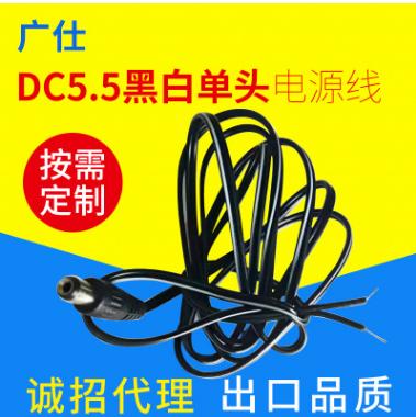 3米充电线批发dc国标电源线插头 1米电脑单头线 电脑线材