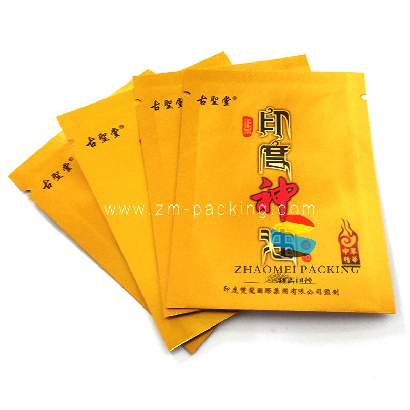 东莞市厂家专业定制湿巾包装袋纸巾包装袋 延时湿巾包装袋