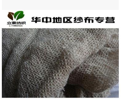 湖南湖北江苏内蒙古包树根0.9米纱布厂家批发直销 棉花包皮布