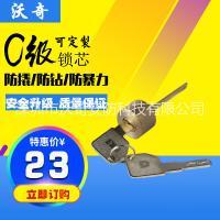 全铜锁芯 大门铁门门锁 C级叶片防盗门通用型锁芯锁具配件加工定制
