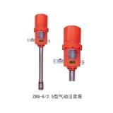 ZBQ-6/2.5煤矿用气动注浆泵  热销至徐州