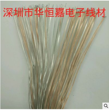 PVC PE UL电子线 无卤线 环保+6P ROHS 透明电子线 玩具电子线