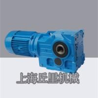 上海丘里供应K67-12.5-1.5-M1螺旋锥齿轮减速机