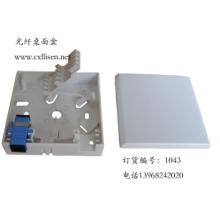 供应新款光纤桌面盒 网络信息面板 光纤箱面板 光纤面板注塑