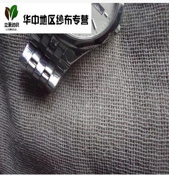 湖南安徽衡阳咸宁鄂州棉花包包布0.9米纱布厂家批发直销 棉花包布 棉花包布 0.9米