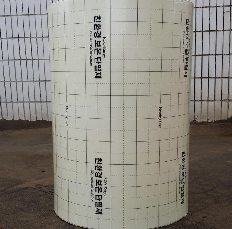 反射隔热电地暖保温材料韩国保温层 反射膜