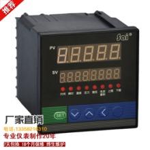 厂家直销智能流量积算控制仪蒸汽天然气体累积温度压力补偿定量控批发