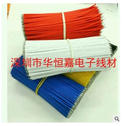 PVC线材销售