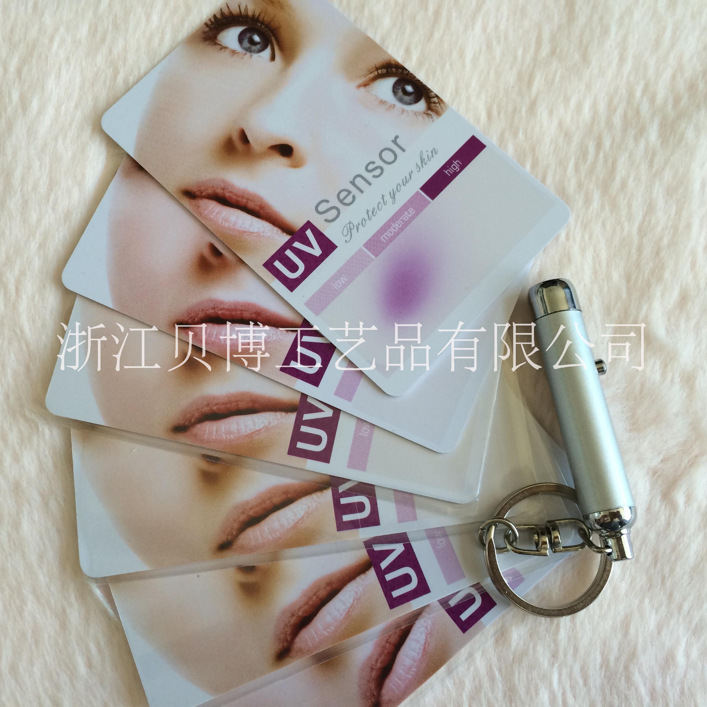 厂家直销UV紫外线蓝光强度指示卡防晒变色卡可定制太阳膜测试卡 紫外线强度测试卡
