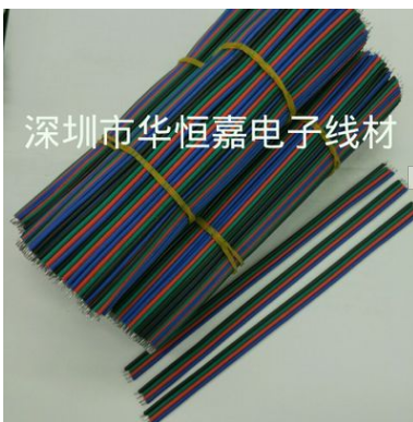 RGB4P线 LED焊接线 彩排线 4P100mm上锡线 LED专业线 22AWG4P线