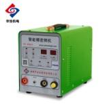 佛山 ADS02不锈钢冷焊机