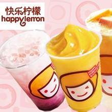 北京快乐柠檬加盟店