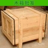 厂家直销优质  免熏蒸包装板条箱 大型载重免熏蒸木箱批发