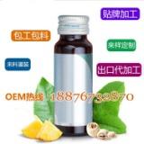 抗糖化饮品OEM 胶原蛋白OEM生产厂家