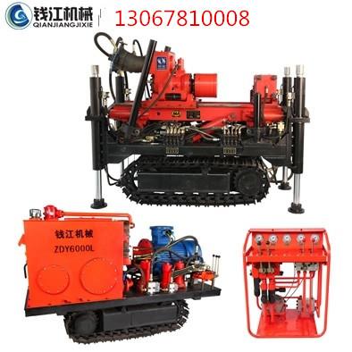 供应ZDY全液压坑道钻机 液压钻机 履带探瓦斯井下坑道钻机
