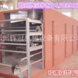长期销售药材热风烘干机 供应辣椒花椒箱式烘干机 多层网带式设备